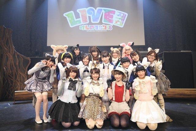 【出演情報】明日8日は、尾崎由香出演「けものフレンズLIVE」上映会イベントが開催されます!場所はTOHOシネマズ上野! 行かれる方は是非お楽しみに☆ #けものフレンズ