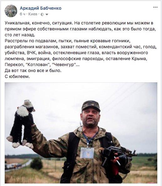 В результате детонации боеприпасов на складе российских террористов в оккупированном Донецке повреждены жилые дома, - СЦКК - Цензор.НЕТ 863