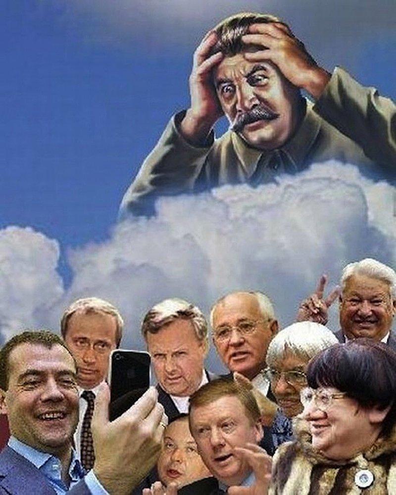 Смешные картинки про страну, летием картинки