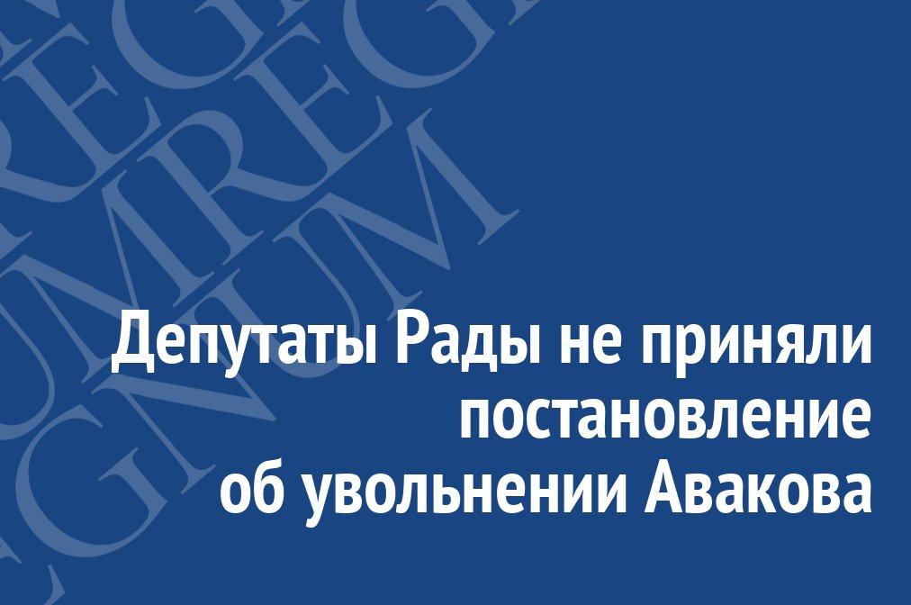 Постановление правительства рф от 21 марта 2006 153