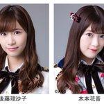 【ご案内】#SKE48 21stシングル「 #意外にマンゴー 」発売記念 #後藤理沙子 #木本花音 …