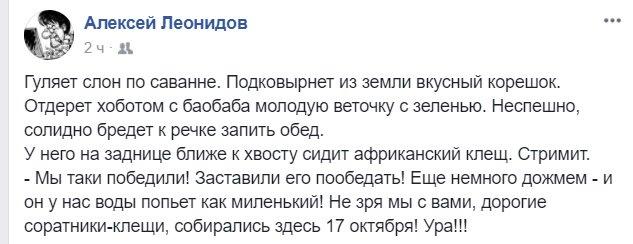 Саакашвили обнародовал документ от миграционной службы, подтверждающий его легальное пребывание в Украине - Цензор.НЕТ 9068