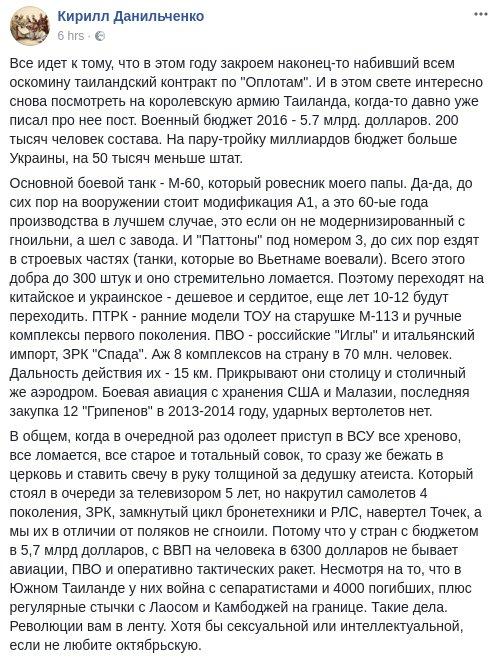 Состоялись первые летные испытания БПЛА оперативно-тактического уровня, - Турчинов - Цензор.НЕТ 8150