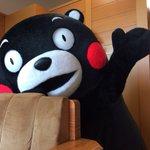 よか明日になりますように、おやくま〜☆ pic.twitter.com/fA8saxR3oY