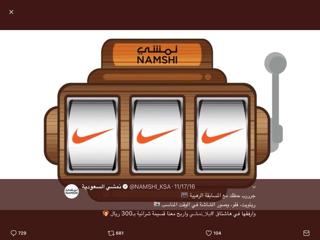 e365f269c نمشي السعودية on Twitter: