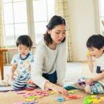子育てとは格闘技?子供の相手をする理想と現実の対比!