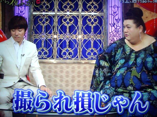 「小島瑠璃子 村上信五 マツコ」の画像検索結果