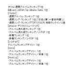 #米津玄師 アルバム「BOOTLEG」まとめてみたらとんでもないことになっておりました…🤭🍵 pic…