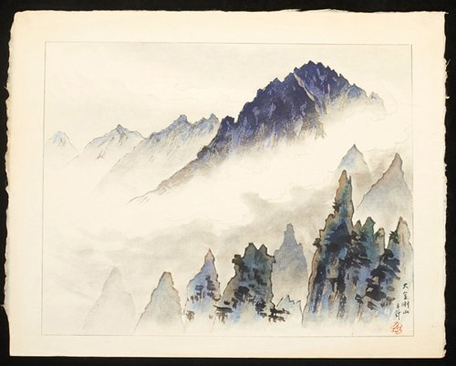 Mt. #Danxia in China - A Japanese #woodblock print by #Kazue Yamagishi Our full sales gallery is here:  http://www. erawoodblockprints.com / &nbsp;  <br>http://pic.twitter.com/VMKmSlHpsa