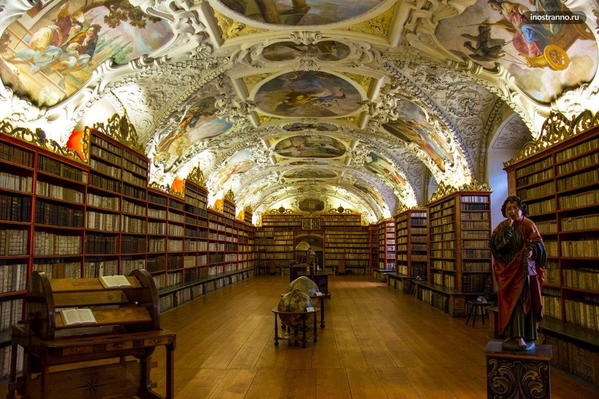 решить картинка первой библиотеки в мире поздравления деда мороза