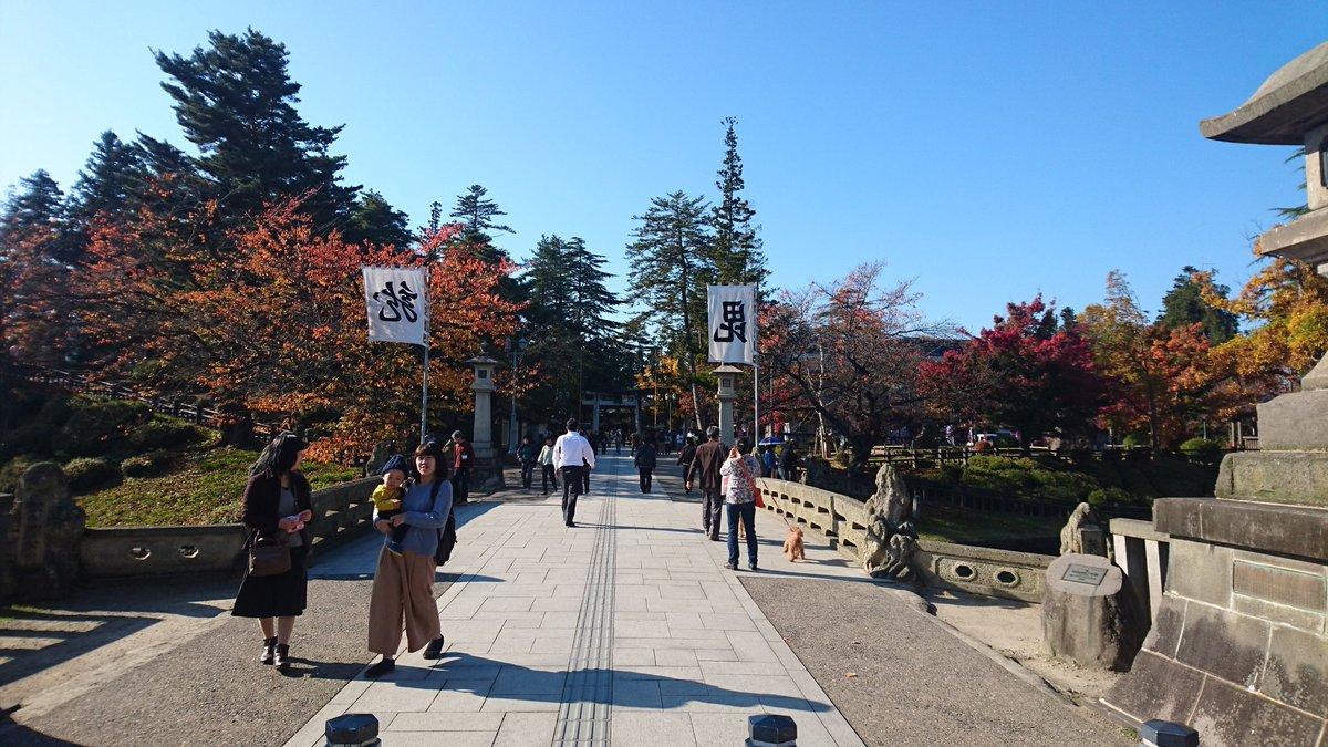 上杉神社です。 天気が良く人が観光の方 参拝の方が結構いました。 #近いよ米沢