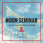 Nov 9: PhD alumnus Keith Bettinger to discuss Indonesia's waterfront dev't project @EastWestCenter noon seminar, https://t.co/yxi0HVdx7i