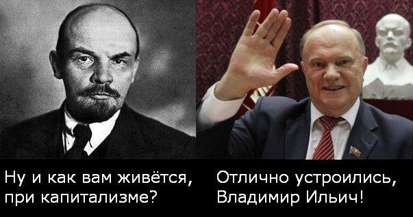 Двоє членів КПУ поширювали в Мелітополі антиукраїнські агітки, - СБУ - Цензор.НЕТ 8941