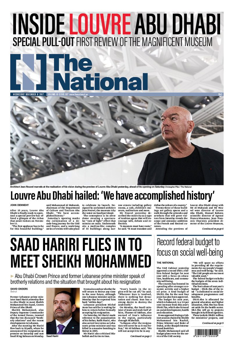 Tomorrow's front page: Saad Hariri flies in to meet Sheikh Mohammed