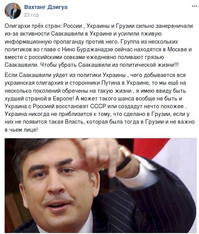 Фракция БПП в присутствии Порошенко не обсуждала вопрос о разрыве дипотношений с РФ. Это вообще не компетенция Рады, - Денисенко - Цензор.НЕТ 1182