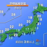 【きょうの天気】8日は山陰や近畿、東海、北陸では雨が降ったりやんだりで雷の鳴る所もありそう。関東は雲…