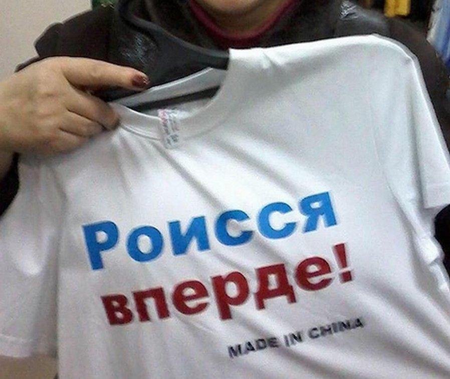 Украина хочет мира, России он не нужен, - МИД о потерях на Донбассе - Цензор.НЕТ 5512