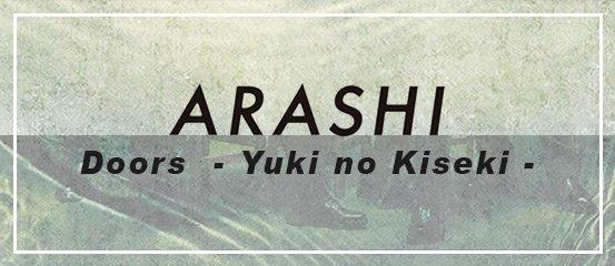 """Arashi >> Album """"Untitled"""" - Página 7 DOEu9kVV4AESj9n"""