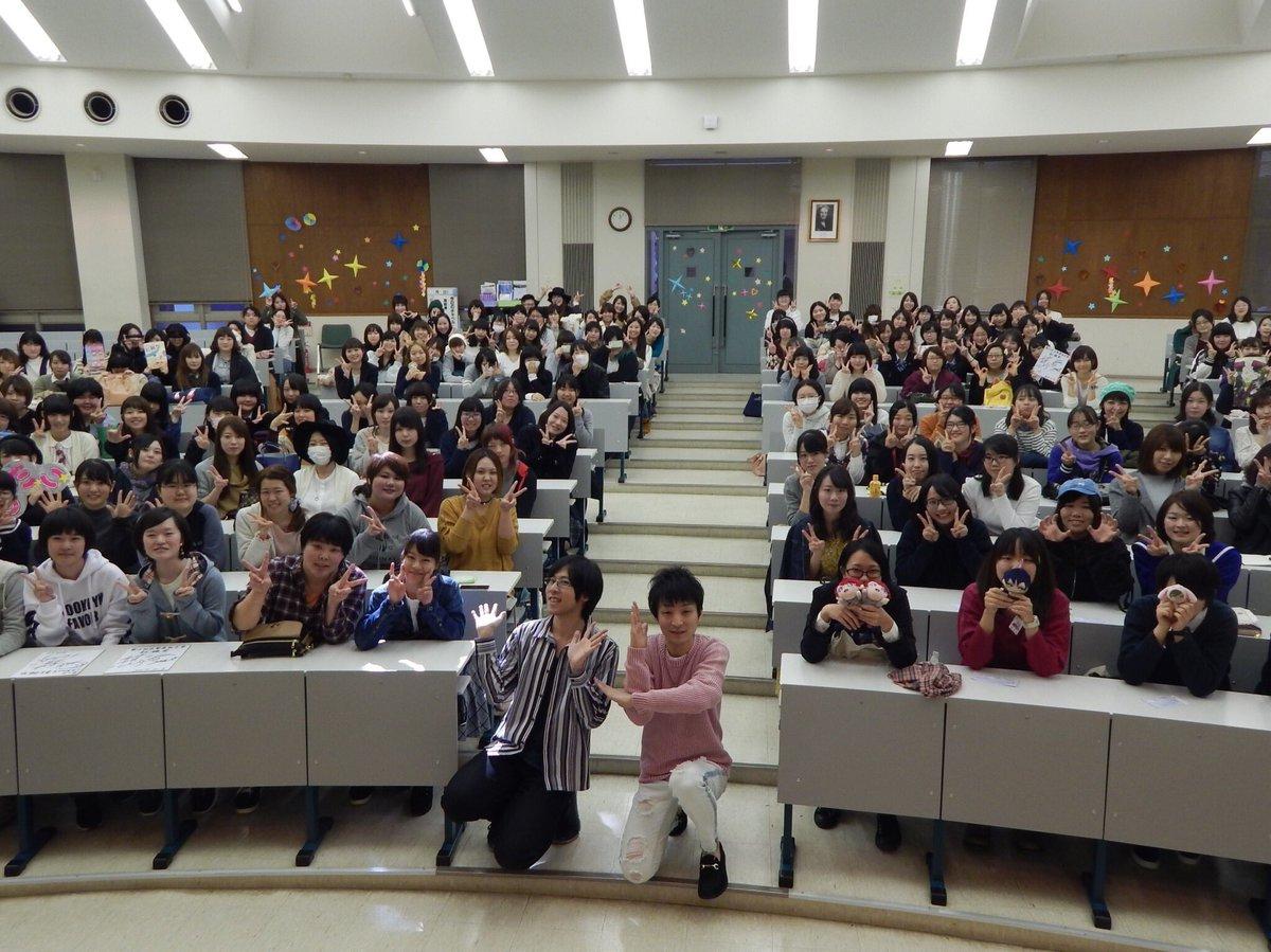 """山梨英和大学 紅楓祭実行委員会 on Twitter: """"【第16回紅楓祭 ..."""