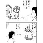 スイッチ。 pic.twitter.com/C2lIdLKA8m