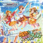 本日発売「THE IDOLM@STER CINDERELLA GIRLS STARLIGHT MAS…