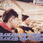 竜聖の気持ちが現場でも、映像でもすごい伝わってきた。ほんま熱い男です。ありがとうfrom心底。#生田…