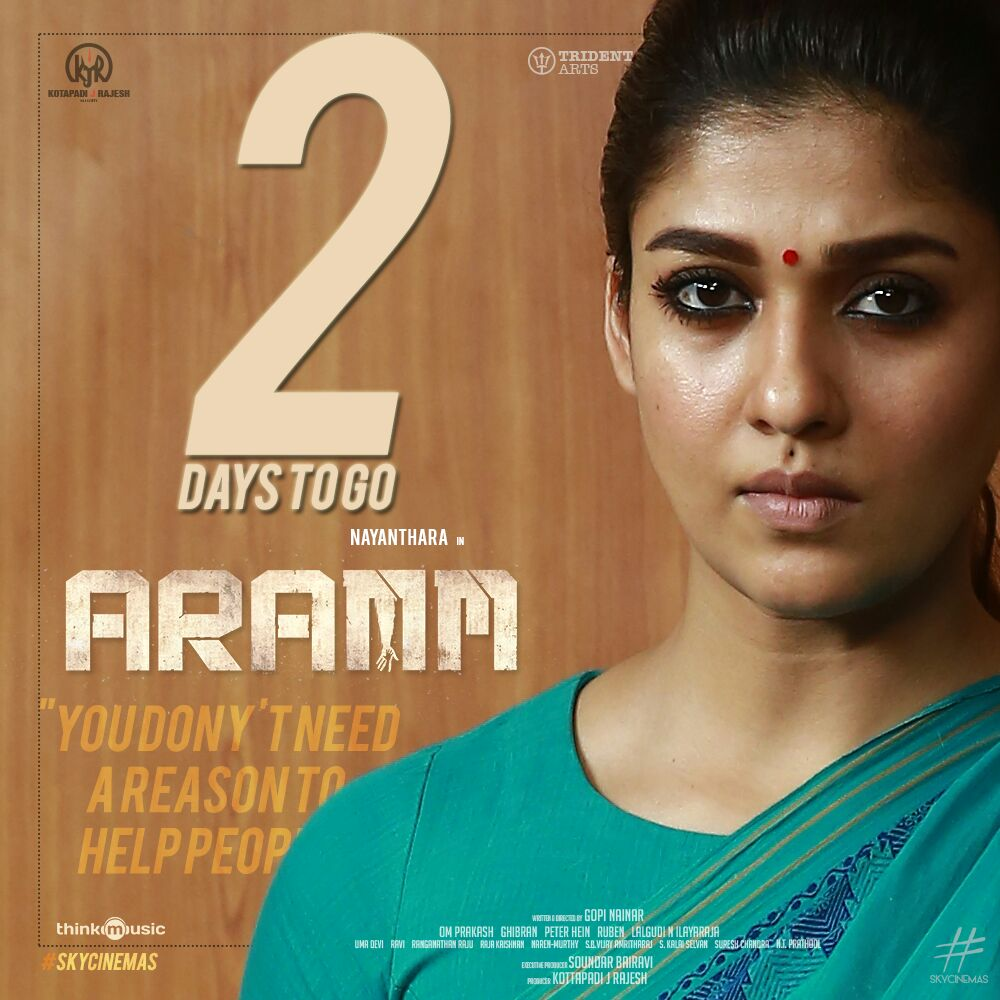 Aram Movie Quotes Images: ★★#Aramm ★★ Nayanthara As District