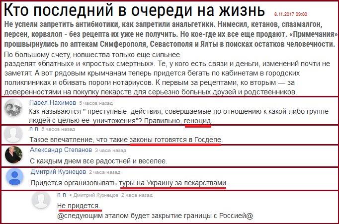 """""""Это дополнительно усложнит ситуацию"""", - Песков о возможном разрыве дипотношений Украины с РФ - Цензор.НЕТ 6742"""