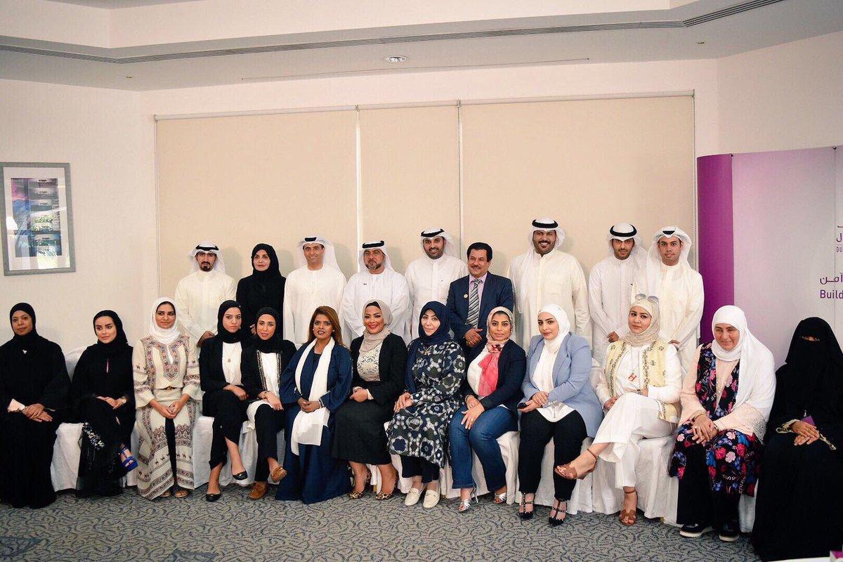 المشاركين في دورة حقوق المرأة المعنفة والتي أقيمت في مؤسسة دبي لرعاية النساء و الأطفال بتنظيم من لجنة المرأة بجمعية المحامين الكويتيةpic.twitter.com/AqVeCvt06Z