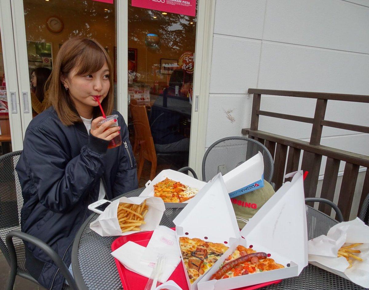 ピザとかやくま