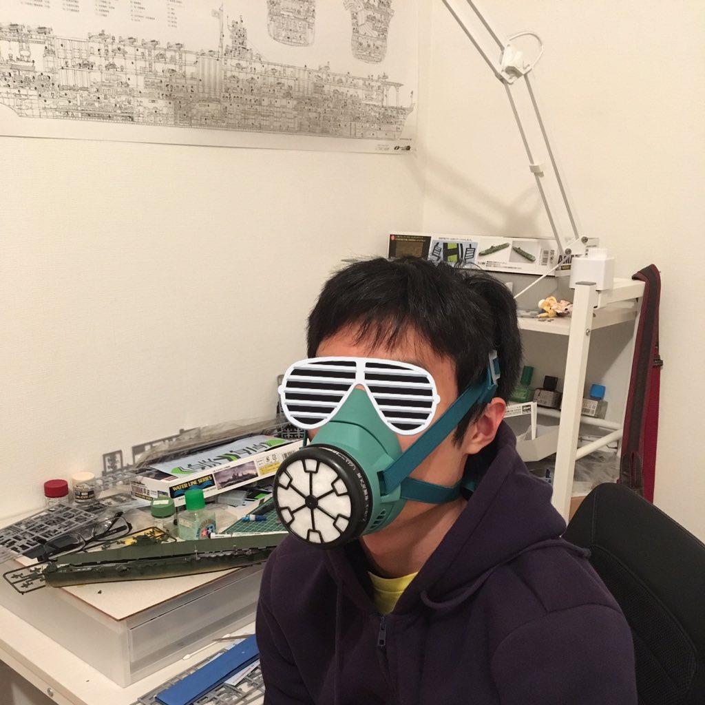 鼻くそ マスク