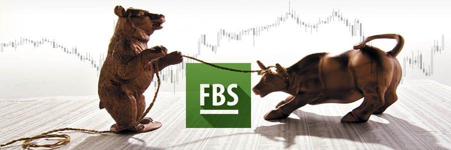 PILIH BROKER FOREX YANG TERPERCAYA - FBS Market Inc