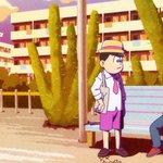 【第7話まであと5日】「おそ松さん」第7話「おそ松とトド松」ほかは、11月13日(月)深夜1時35分…
