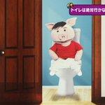 「トイレのきばり度とか、どんだけ早く出せるかっていう。扉も閉めないですし。1分で1秒のロスしたら1時…
