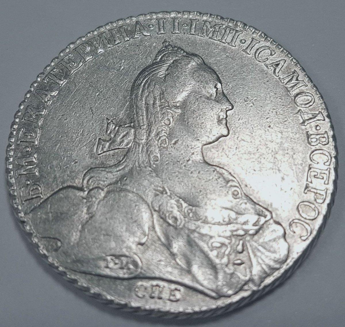 ровная обрешетка монеты екатерининской эпохи фото это орган виде