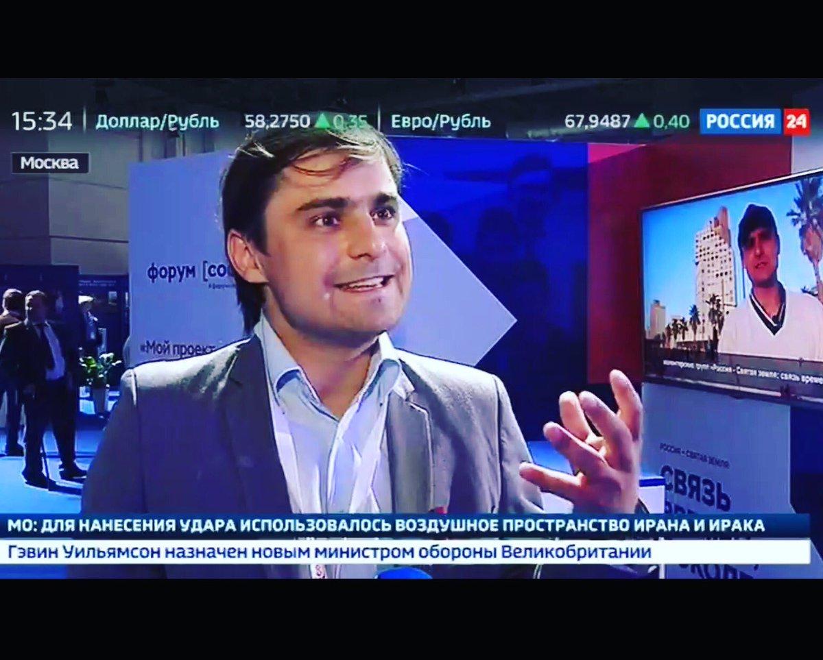 Канал россия 24 архив новости вести