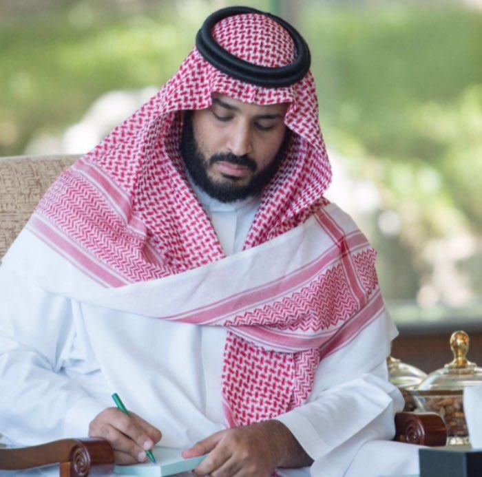 محمد بن سلمان بن عبدالعزيز   أصبح اسم مر...