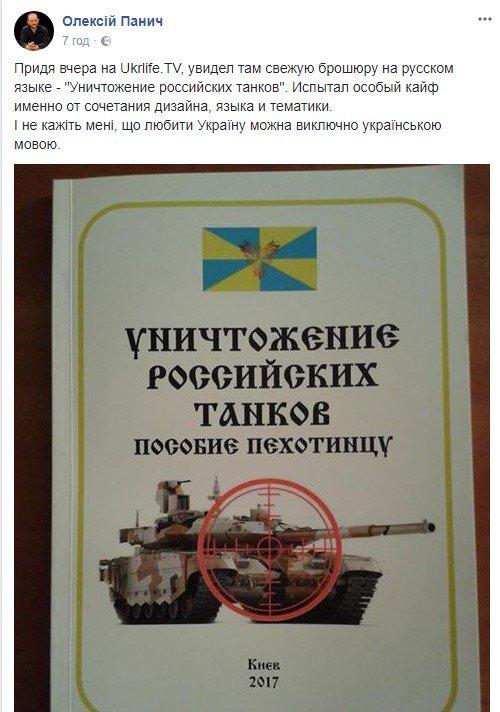 Николаевские десантники провели учения с боевой стрельбой - Цензор.НЕТ 6195