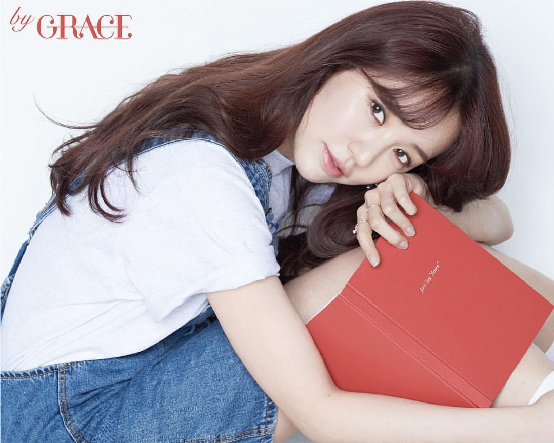 Yoon Eun Hye ستعود للظهور من خلال برنامج Dear My Human