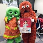 神戸や東京、大阪、奈良、福岡のみんな! 救急車を呼んでいいか迷ったら、『 #7119 』(シャープ・…