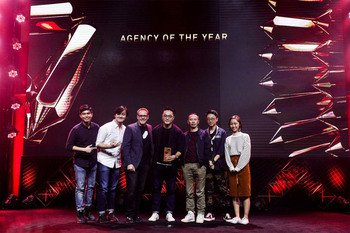 Congratulations TBWA\Shanghai crowned @OneShow Greater China Agency of the Year! https://t.co/z82OyZkiZD https://t.co/ygRfimCKpC