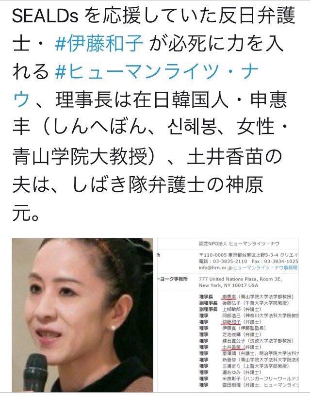 武者小路公秀 hashtag on Twitte...