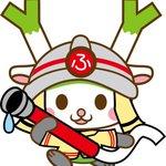 おはよ♪今日11月9日は119番の日だよぉY(o0ω0o)Y火災予防運動も行われているから、みんな改…