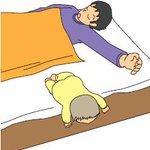 【大人用ベッドからの転落事故に注意を!】0~1歳児が数十センチの高さの大人用ベッドから転落すると、頭…