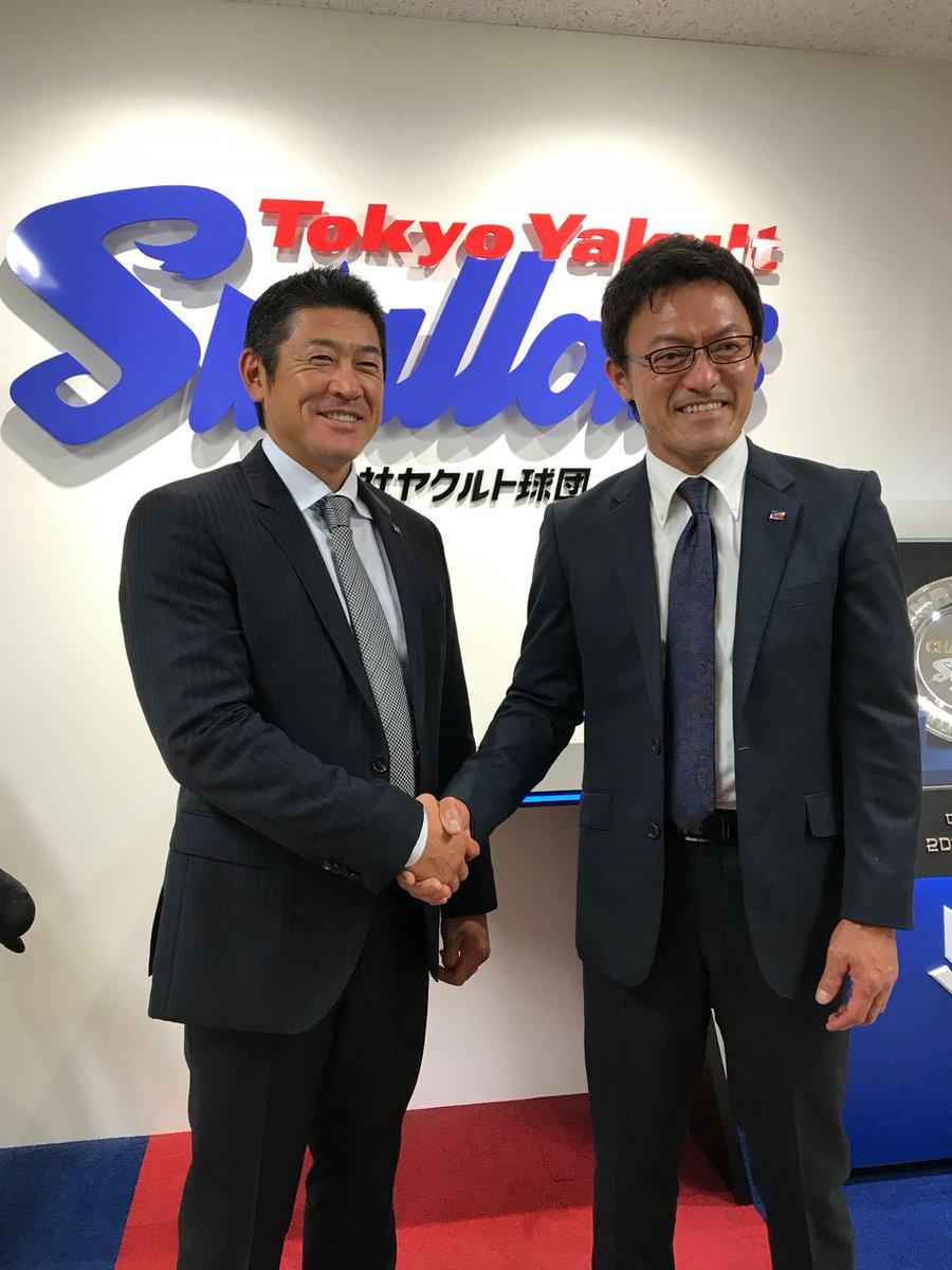 2018年度シーズンにおきまして、石井琢朗氏、河田雄祐氏とコーチ契約を締結いたしました。 #swallows