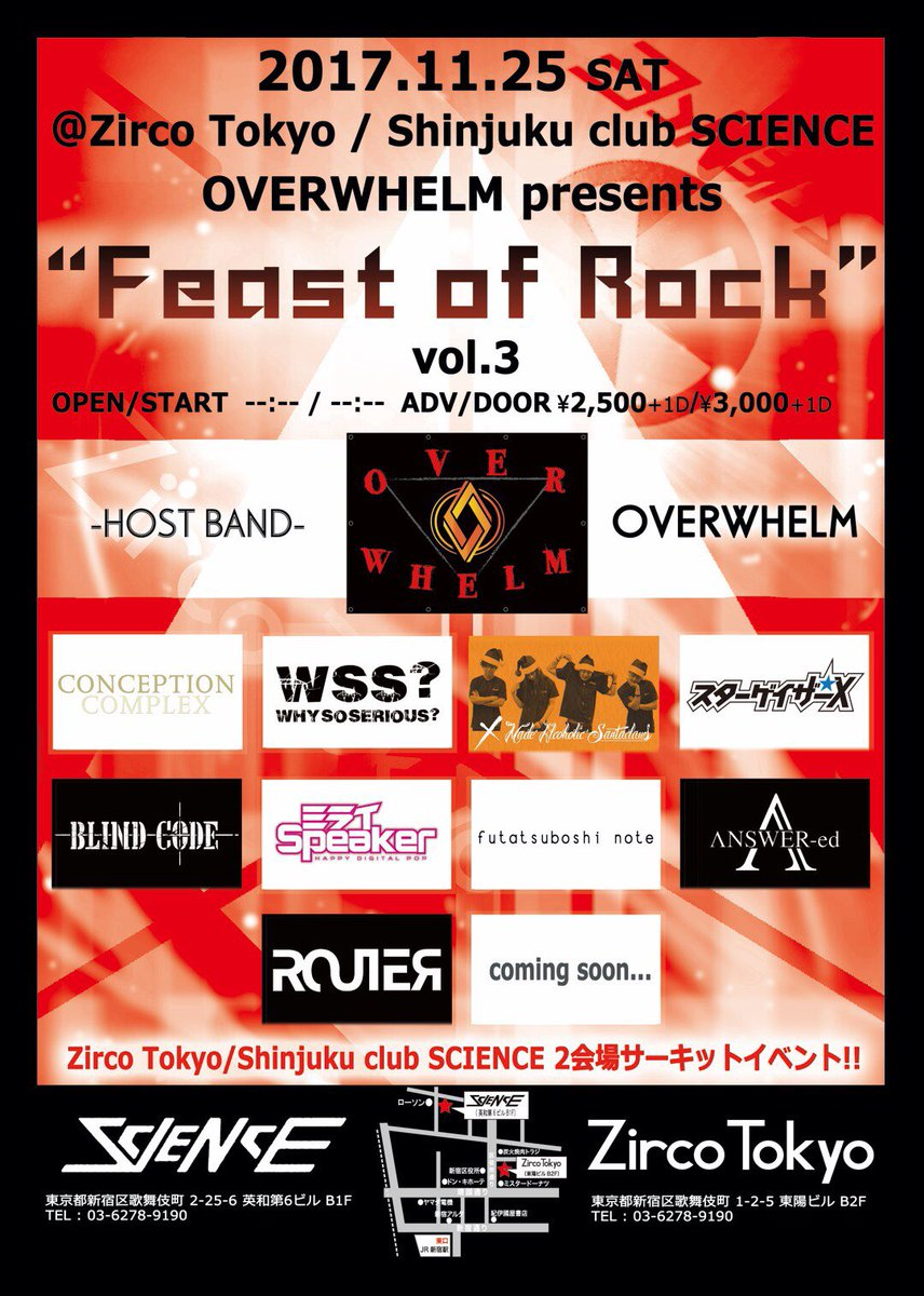 "NEXT SHOW!!!!!!!! 2017.11.25(sat) Shinjuku club SCIENCE&Zirco Tokyo OVERWHELM presents ""feast of rock"" #xmas045 #live #rock #shinjuku #loud <br>http://pic.twitter.com/H9qr1UXDcZ"