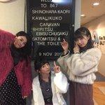 この後16時台FM横浜「トレセン」に真山、星名、柏木が出演します!そしてその後19時〜タワーレコード…