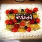 伊達政宗生誕450年!それを祝ってケーキにロウソクを立てたらひどいことになった!