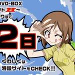 /#ヘボット!DVD-BOX~プロジェクトH~お申込〆切まであと2日!!\夢の超豪華ハリウッドセレブ…