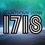 【お知らせ】rockin'on presents COUNTDOWN JAPAN 17/18出演決定…